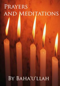 Prayers and Meditations by Baha'u'llah book cover